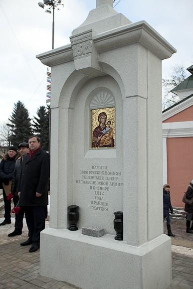 Памятник установлен по проекту скульптора Соловата Щербакова, Народного художника России, действительного члена Российской академии художеств.