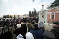 Гагарин: Памяти убиенных русских пленных
