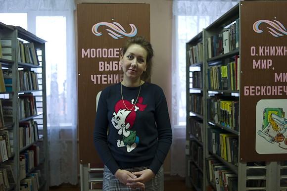 Ольга Алексейченко 33 года, работает в библиотеке на юношеской кафедре, задача которой заключается в воспитании у молодежи потребности чтения. Сюда в основном приходят за книгами по школьной программе и фантастикой.