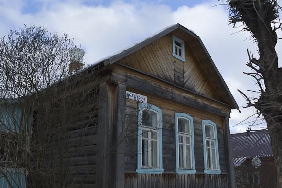 Дом, в котором жили родители Ю.А. Гагарина и будущий космонавт.
