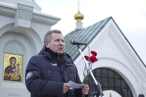 Заместитель министра культуры РФ, член центрального совета российского Военно-исторического общества  Григорий Петрович Ивлиев