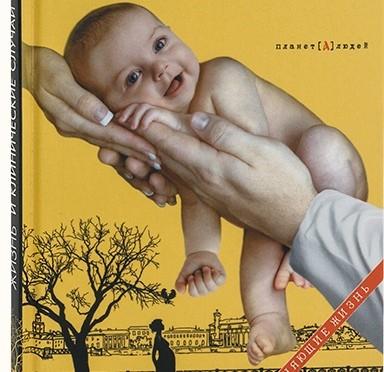 Жизнь и другие клинические случаи матушки Полины (+ВИДЕО)