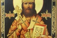 Церковь празднует память священномученика Илариона, архиепископа Верейского