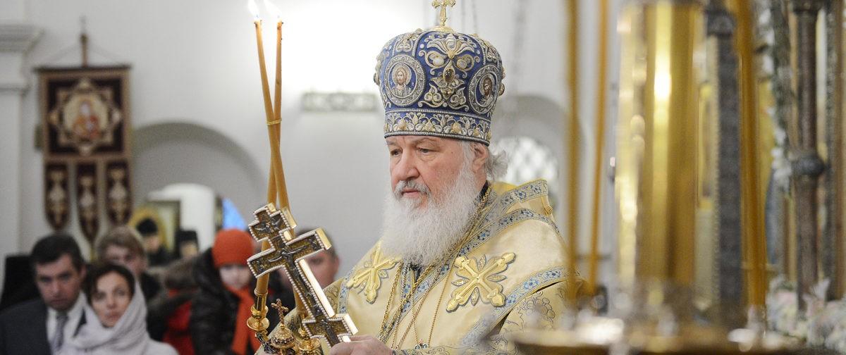 Патриарх Кирилл: Перед нами неведомое будущее