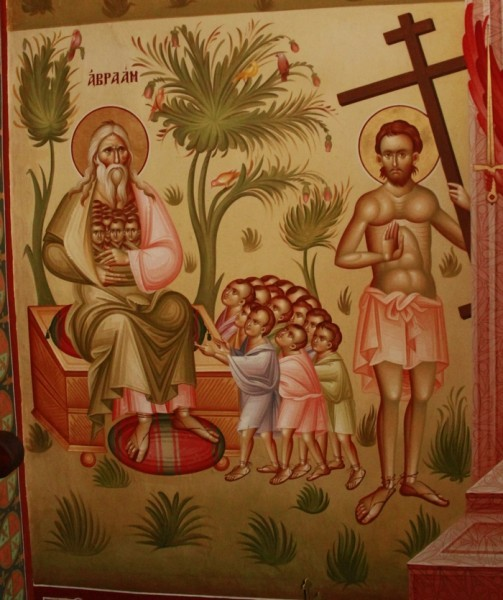 Фрагмент росписи «Страшный суд». Рай