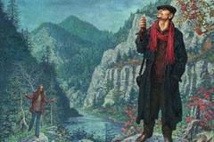 Географ и глобус, или Счастье не за горами?