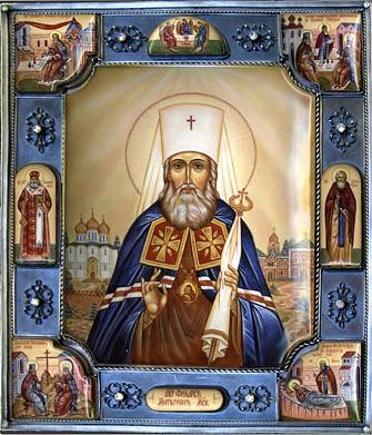Православные отмечают день памяти святителя Филарета (Дроздова)