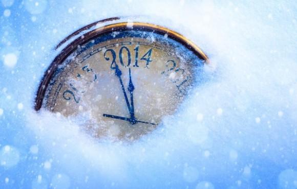 Каким будет 2014 год?