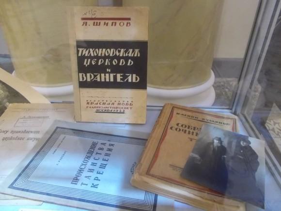 Советская атеистическая пропаганда