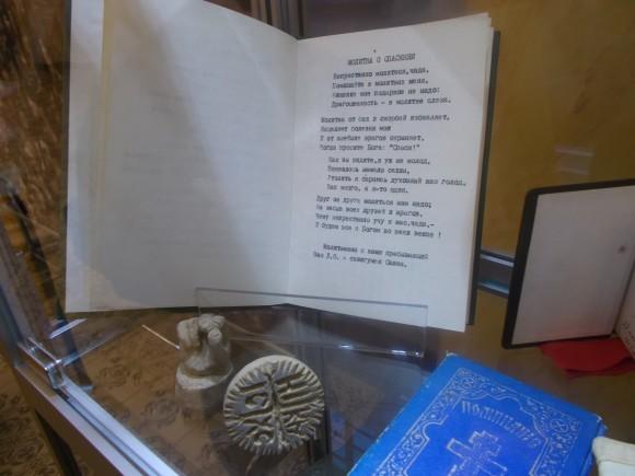 Вещи из архива Александро-Невской Лавры