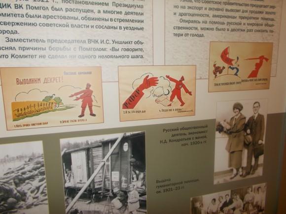 Советские агитационные карикатуры