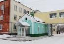 У Кемеровской психиатрической больницы появился свой храм
