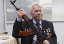 О Михаиле Калашникове и его детище