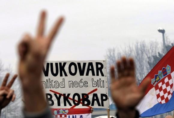 фото: pravda-pravo.ru