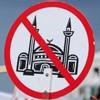 """Губернатор поручил """"разобраться"""" с причинами остановки строительства мечети в Калининграде"""