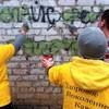 Православные волонтеры уничтожают рекламу наркотиков в Пятигорске
