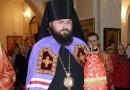 Во всех храмах Пятигорска будут совершены панихиды по погибшим