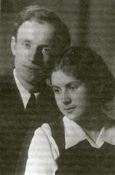 Апрель 1959 г. С Марией Константиновной Скурат