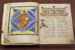 Хорошо ли вы знаете Евангелие? — ВИКТОРИНА