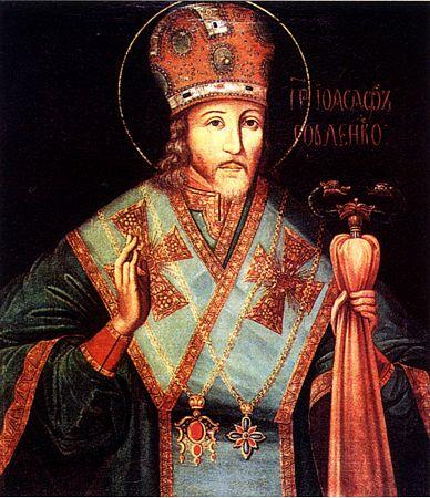 В день памяти Св. Иосафа Белгородского открываются XI Иоасафовские чтения