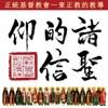 В Хабаровске прошла презентация сериала о Православии на китайском языке «Вера святых»