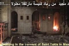 Опубликовано фото из разграбленного монастыря в сирийском городе Маалюле