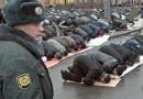 """Митинг против """"исламофобии"""" планирует собрать на Манежной площади миллион сторонников"""