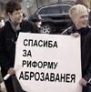 Министерство образования собирается закрыть 70-80% филиалов вузов