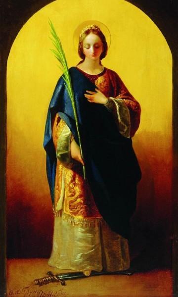 Святая великомученица Екатерина. Невеста Христова