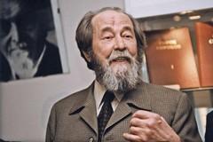 Воспоминания духовника Александра Солженицына