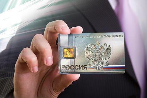 фото: gazeta13.ru