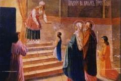 «Пресвятая Дева вошла в Иерусалимский храм»