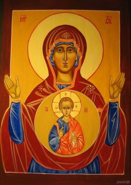 """Церковь празднует память иконы Божией Матери """"Знамение"""""""