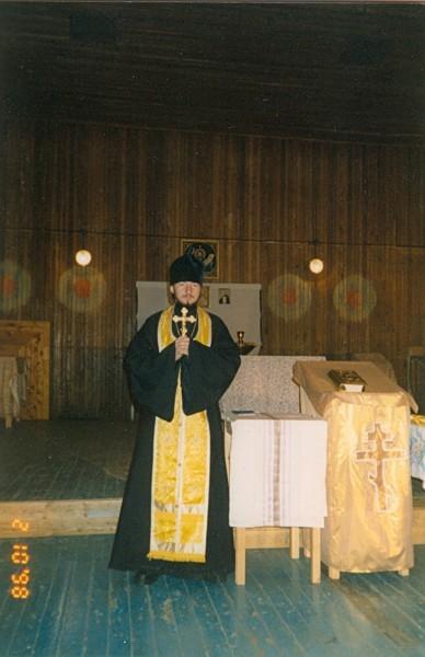 Айхал, 1998 год. Храм до ремонта