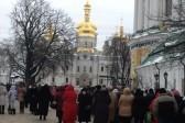 280 тысяч человек поклонилось Дарам волхвов в Киеве