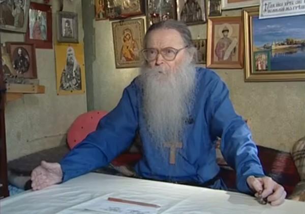Протоиерей Михаил Труханов