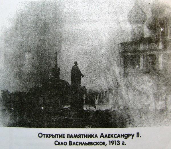 Памятник императору Александру II и церковные колокола найдены на дне пруда в Ивановской области