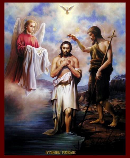 Человеческий смысл Крещения Господня
