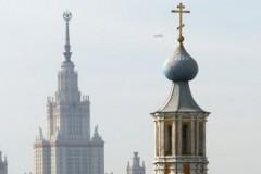 В церковном календаре появится праздник святых, учивших и учившихся в МГУ