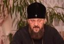 Митрополит Бориспольский Антоний: Как сегодня действовать христианину