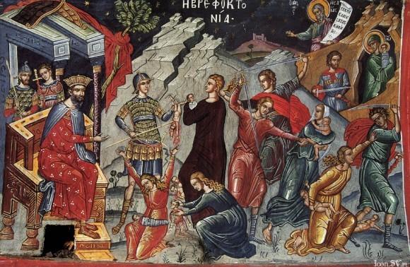 Святые мученики 14000 младенцы Вифлеемские. Афон, монастырь Дионисиат