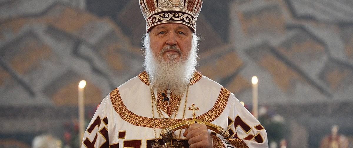 Патриарх Кирилл: У Патриарха нет привилегированных народов