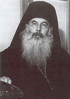 Принципы православного толкования Слова Божия
