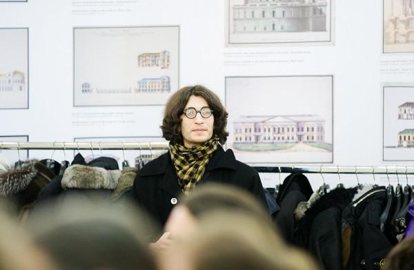 """Выставка """"Дары"""""""
