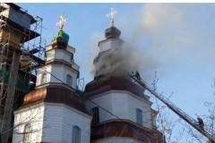 В Днепропетровской области горел уникальный храм