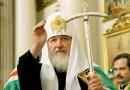 Патриарх Кирилл: Греховные привычки, укорененные в сердцах узников, являются показателем общего духовного нездоровья общества