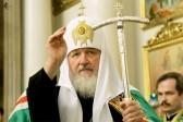 Патриарх Кирилл лично заложил храм в Биробиджане
