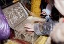 Можно ли доказать подлинность святынь?