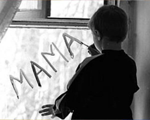 Как мать отказалась от ребенка и встретила его через 12 лет
