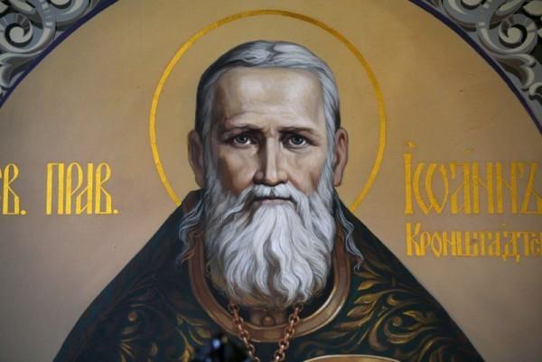 Церковь чтит память святого праведного Иоанна Кронштадтского
